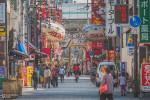 Fotografo viaggi Roma, giappone, tokyo, osaka, kyoto